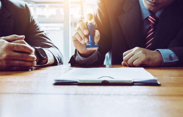 דגשים בהגשת בקשה להלוואה לעסק